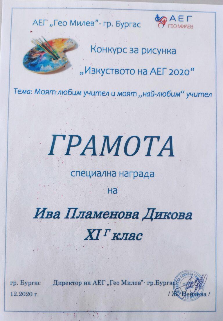 IMG_20210323_080933